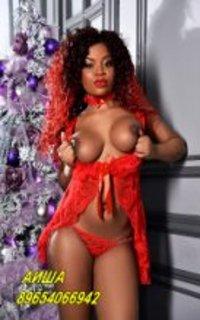 Проститутка aisha